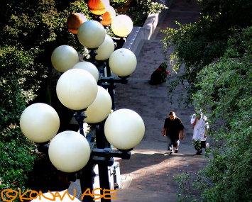 Uphill_1