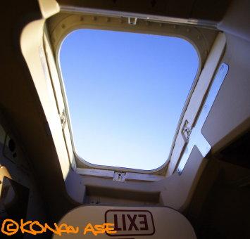 747_exit_08