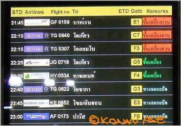 Bangkok_004