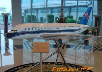A380cz