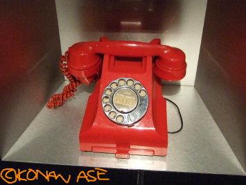 Hotline_001