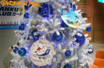 Ana_tree2008