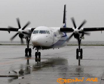 Fokker50_002