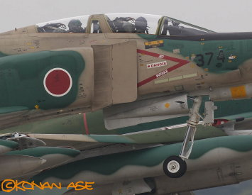 Rf4ej_takeoff