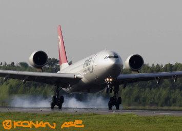 A330kai