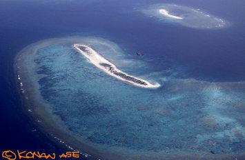 Nagannu_island_001