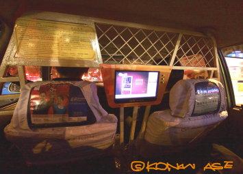 Guangzhou_taxi