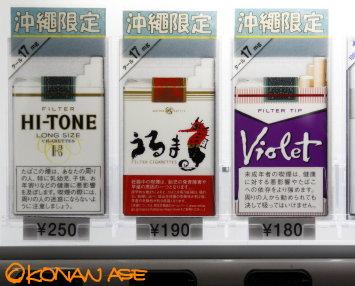 Cigarette_001