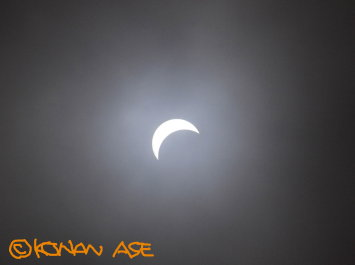 Eclipse0722