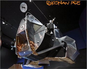 Apollo17lm