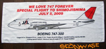 Jal747_300_001