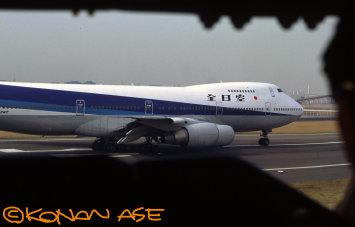 Ana747sr_1