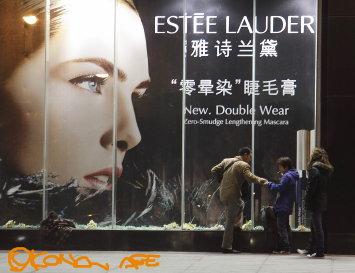 Guangzhou_069