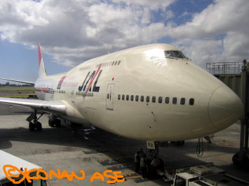 Jal_intl_50th