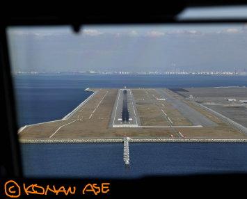 Kix_runway