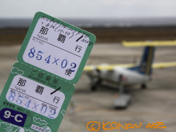 Boarding_pass_002