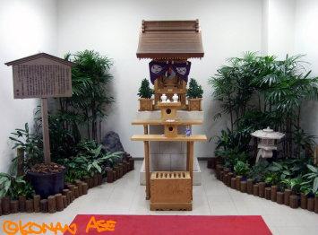 Shrine_002