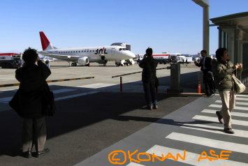 Nagoya_airport