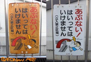 Okayama_1