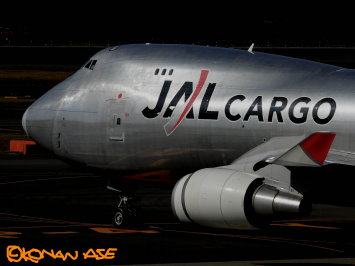 Jalcargo