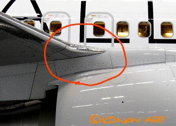 737detail_004