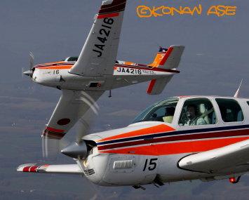 航空大学校という選択肢: 風の探...