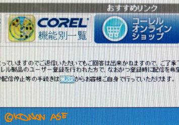 Corel_001_1