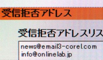 Corel_003