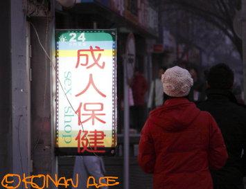 Beijing_002