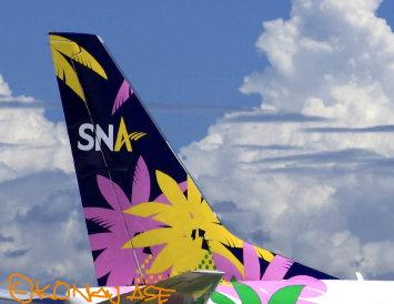 Sna734