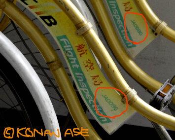 Cab_bike_002