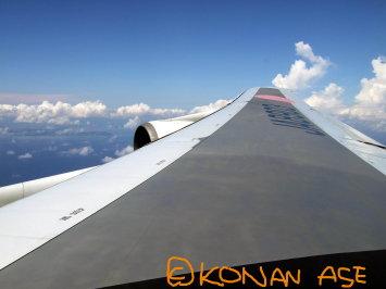 747wing