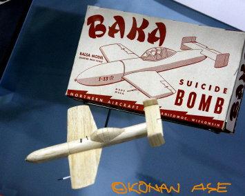Baka_002_1_1