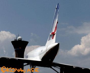 Concorde_rudder