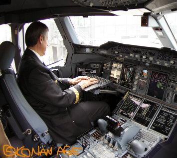 A380_keyboard
