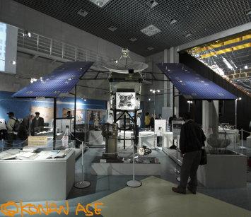 Hayabusa2010