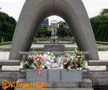 Hiroshima_3