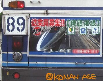 Okinawa_bus_1