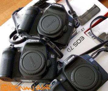 Eos50ds