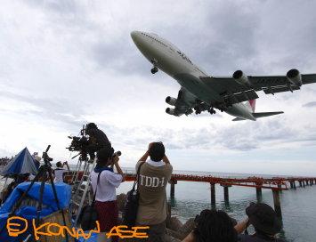 Farewell_747