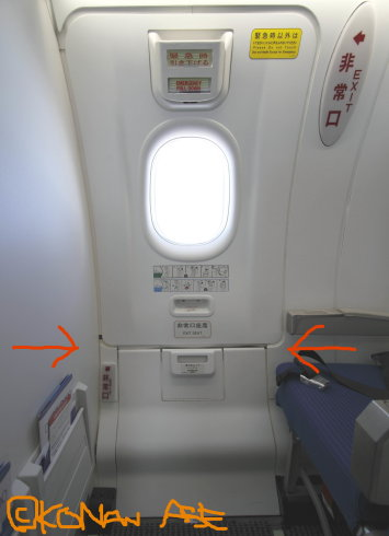 Q400door_001