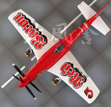 Rb51_red_baron