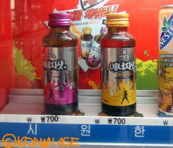Energie_drink