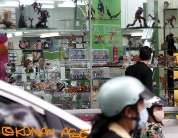 Saigon_manga