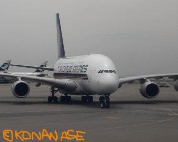 A380hkg