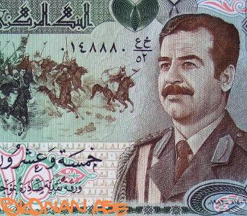 Iraq_dinar