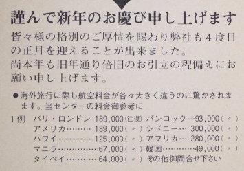 Air_fee