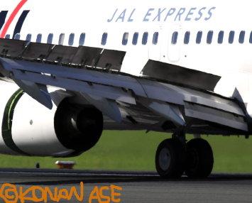 A320_flap_006