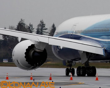 A320_flap_007