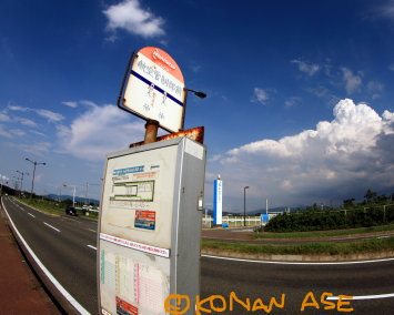 Local_busstop